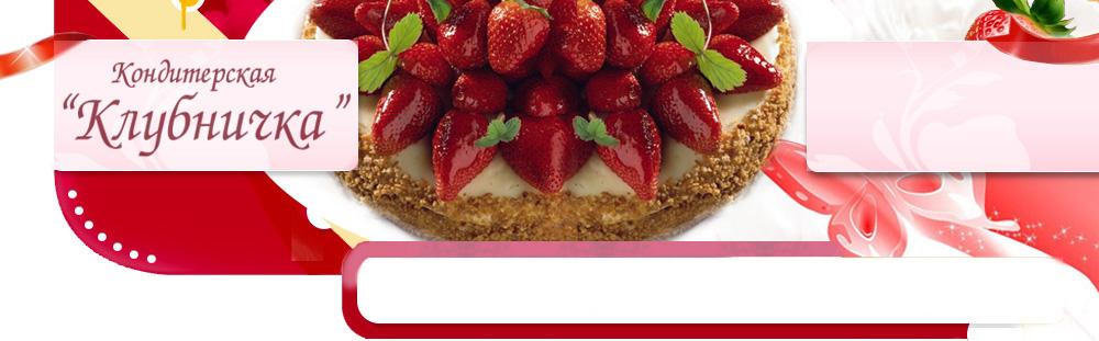 avsr.pro торты, караваи