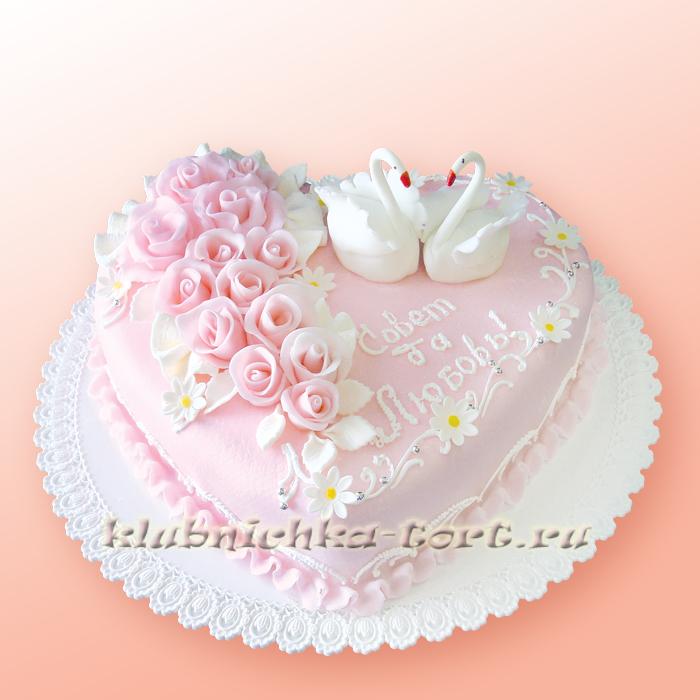 Свадебный торт свадебная валентинка